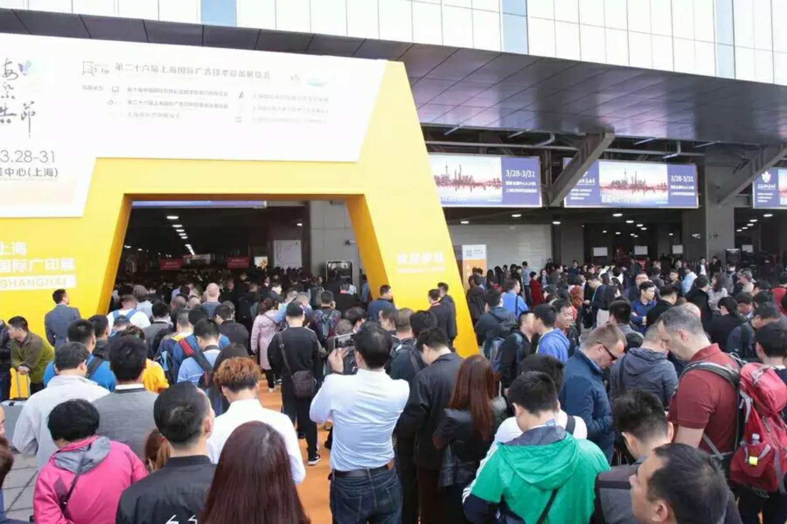 Посещение выставки по реклама APPPEXPO в Шанхае