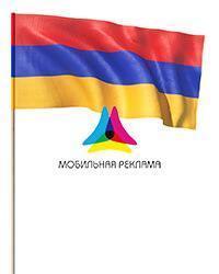 flag-armenii