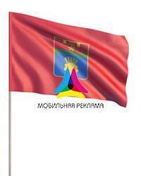 Флаг Волгограда